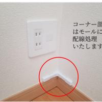 千葉県船橋市にて  『KDL-55HK850壁掛け 隠蔽配線』いたしました。のサムネイル
