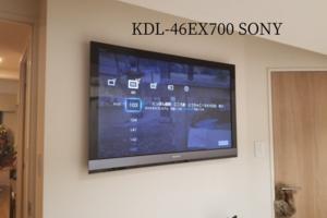東京都狛江市にて KDL-46EX700 壁掛けテレビ 隠蔽配線