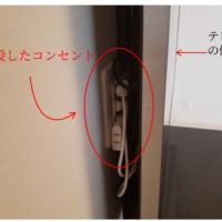 神奈川県川崎市にて 壁掛けテレビ 配線隠蔽工事のサムネイル