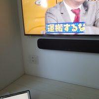 東京都世田谷区にて  壁寄せスタンドから壁掛けテレビへの工事のサムネイル