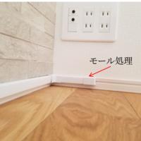神奈川県横浜市  戸建てにて  壁掛けテレビ配線隠し工事のサムネイル