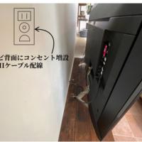 横浜市にて  壁掛けテレビ  SONYブラビアKJ-65X9000F 配線隠蔽のサムネイル