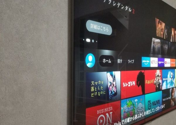 神奈川県川崎市にて OLED65GXPJA壁掛け設置のサムネイル