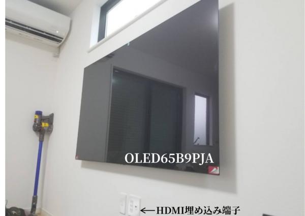 神奈川県港北区にて 『OLED65B9PJA』壁掛けテレビのサムネイル